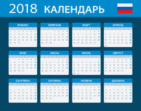 Calendar 2018 - Russian Version. Illustration Royalty Free Stock Images