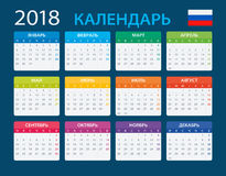 Calendar 2018 - Russian Version. Illustration Stock Photo