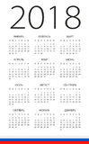 Calendar 2018 - Russian Version. Calendar 2018 year - Russian Version Stock Photo