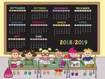 Calendar school 2018-2019. Calendar school 2018/2019 with happy children Royalty Free Stock Images