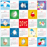 Calendar 2015 with a set of lamb Royalty Free Stock Photography