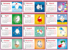 Calendar 2015. With a set of lamb in different months Stock Photo