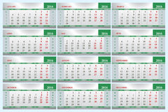 2016 calendar sheet office. Simple color grid with monthly calendar 2016 Stock Photo