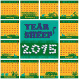 Calendar 2015. Sheets for each month of the calendar 2015 stock illustration