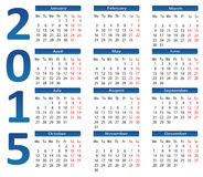 2015 calendar. Simple calendar 2015 from Monday to Sunday Stock Image
