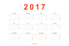 Calendar 2017 simple template for printing in German. Week starts from Monday Stock Photo