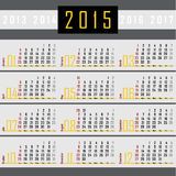 Calendar 2015_1 Royalty Free Stock Photo