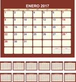 Calendar 2017 Royalty Free Stock Photos