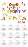 2016 Calendar. Sport.  Little funny people from vegetables and f. Ruits Stock Photography