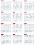 Calendar for 2016. On squares, isolated on white stock illustration