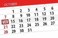 Calendar stadsplaneraren för månaden, stopptiddagen av veckan 2018 oktober, 14, söndag royaltyfri illustrationer