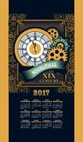 Calendar 2017 steam punk. Vector illustration steam punk mechanical engineering vintage phone with incandescent lamps Royalty Free Stock Image