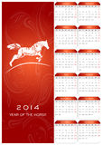 Calendar 2014. Stylish 2014 calendar with horse art Vector Illustration