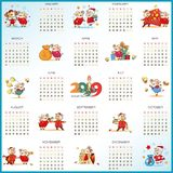 Calendar for 2019 from sunday to saturday. Cute pigs. Funny animals in different story compositions for months and seasons. The symbol of the Chinese New Year