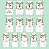 2018 Calendar Template. Animal Shaped, Husky Calendar Cartoon Vector. 2018 calendar template. 2018 animal shaped calendar, cute husky holding calendar. printable Royalty Free Stock Photos