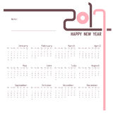 2017 Calendar Template.Calendar for 2017 year. Vector design stationery template.Week starts Monday.Flat style color vector illustration.Yearly calendar Royalty Free Stock Photo