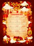 Calendar template with Chinese New Year elements. Calendar template with Chinese New Year holiday ornament on old parchment scroll. Oriental Spring Festival red Stock Photos