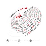 2019 Calendar Template.Spiral calendar.Calendar 2019 Set of 12 M. Onths.Vector design stationery template.Vector Illustration Stock Photos