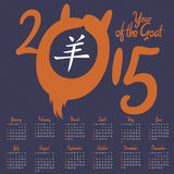 2015 Calendar template. Vector Designed Calendar Template for 2015 Year of the Goat Royalty Free Stock Images
