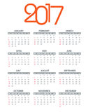 2017 calendar template. Vector 2017 year planner background. Royalty Free Stock Photos