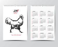 Calendar Template for 2017 year.  Royalty Free Stock Images