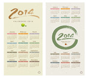 Calendar 2014 text paint brush collections. On paper recycle background, illustration Royalty Free Illustration
