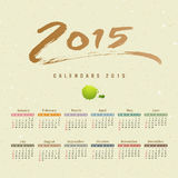 Calendar 2015, text paint brush on mulberry paper Royalty Free Stock Image
