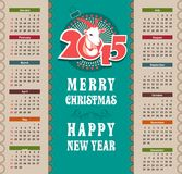 Calendar 2015 Royalty Free Stock Photography