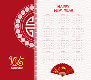 Calendar 2016 tree design for Chinese New Year celebration.  stock illustration