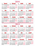 Calendar for two nearest years Royalty Free Stock Images