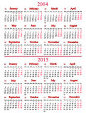 Calendar for two years 2014 and 2015 Royalty Free Stock Image