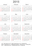 Calendar 2015 for USA - week starts on sunday Royalty Free Stock Photos