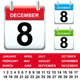Calendar. Vector Royalty Free Stock Images