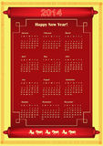 Calendar 2014 - Vector Chinese pattern Stock Photography