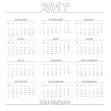 2017 calendar vector design. Rgb mode Stock Illustration