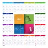 Calendar 2016 vector design template Royalty Free Stock Photos