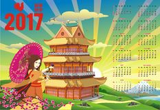 Calendar for 2017 in vector form. The year of the fire rooster. Asian landscape. The Palace, the girl with the umbrella. Vector illustration Stock Photo