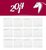 Calendar 2014. Vector illustration of Calendar 2014 Royalty Free Stock Images