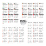2016 Calendar. Vector Illustration Royalty Free Stock Images