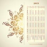 Calendar 2015. Vector illustration with vertical row calendar for year 2015 Stock Image