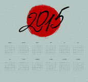 Calendar for 2015. Vector illustration of Calendar for 2015 year Stock Image
