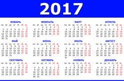 Calendar 2017. Vector Russian Royalty Free Stock Image