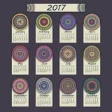 Calendar 2017. Vintage decorative colorful elements. Ornamental floral oriental pattern,  illustration. Islam, Arabic, Indian, turkish, pakistan chinese Stock Images