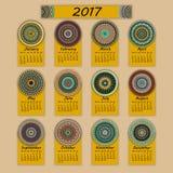 Calendar 2017. Vintage decorative colorful elements. Ornamental floral oriental pattern,  illustration. Islam, Arabic, Indian, turkish, pakistan chinese Royalty Free Stock Photo