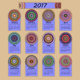 Calendar 2017. Vintage decorative colorful elements. Ornamental floral oriental pattern,  illustration. Islam, Arabic, Indian, turkish, pakistan chinese Stock Photography