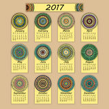 Calendar 2017. Vintage decorative colorful elements. Ornamental floral oriental pattern, vector illustration. Islam, Arabic, Indian, turkish, pakistan chinese Royalty Free Stock Photography
