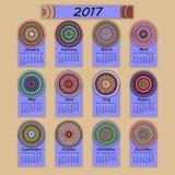 Calendar 2017. Vintage decorative colorful elements. Ornamental floral oriental pattern, vector illustration. Islam, Arabic, Indian, turkish, pakistan chinese Stock Image