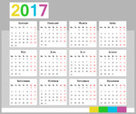 Calendar. Week starts on Monday. European calendar 2017 in english week starts on Monday. Office euro calendar grid for 2017 Royalty Free Stock Photo