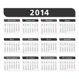 2014 Calendar. On white background Royalty Free Stock Photo