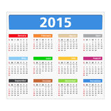 2015 Calendar. On white background Stock Photos